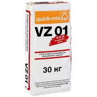 Цветной кладочный раствор с трассом Quick-mix VZ 01