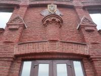 Дом в Сухачевке (Сливовый, Сливовый нюанс, NF)