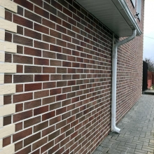 Stroeher Keraprotect 417 eindhoven NF