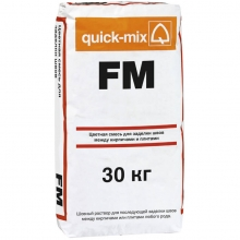 quick-mix FM