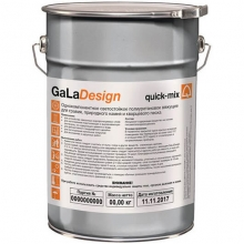 quick-mix GaLaDesign
