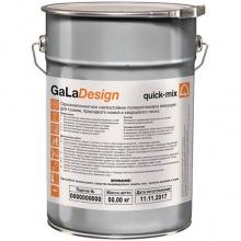 quick-mix GaLaDesign