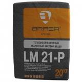 Braer LM 21