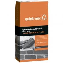 Quick-mix LHM